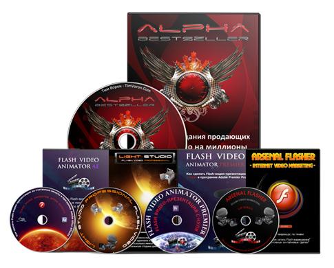 Видеокурс «ALPHA BESTSELLER» скачать бесплатно торрент - Тим Ворон