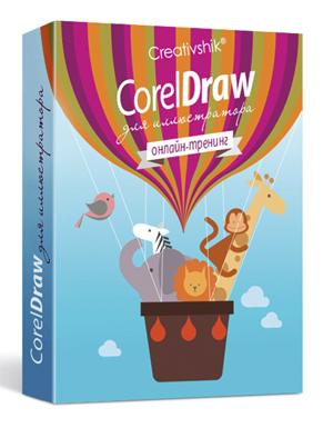 видеокурс Corel Draw для иллюстратора скачать бесплатно торрент