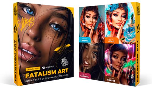 Видеокурс FATALISM ART скачать бесплатно торрент