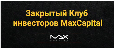 Все записи клуба Максима Петрова скачать бесплатно торрент