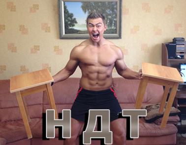 Видеокурс «Новый Домашний Тренинг» скачать бесплатно торрент - Василий Ульянов