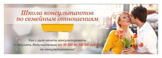 Школа Консультантов по семейным отношениям Ирины Удиловой скачать бесплатно торрент