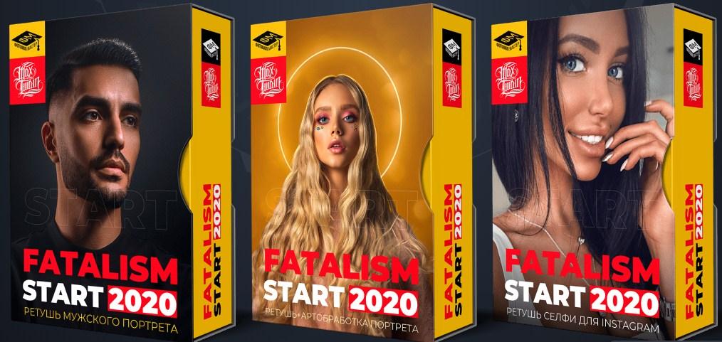 Видеокурс «Fatalism start 2020» Max Twain скачать бесплатно