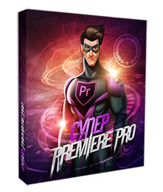 видеокурс Супер Premiere Pro скачать бесплатно торрент
