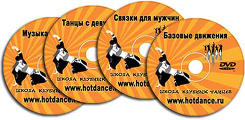 «Танцевальный курс для мужчин» от Олега Горячо скачать бесплатно торрент