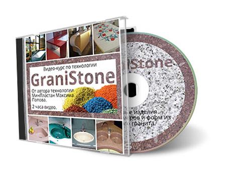видеокурс Технология GraniStone скачать бесплатно торрент