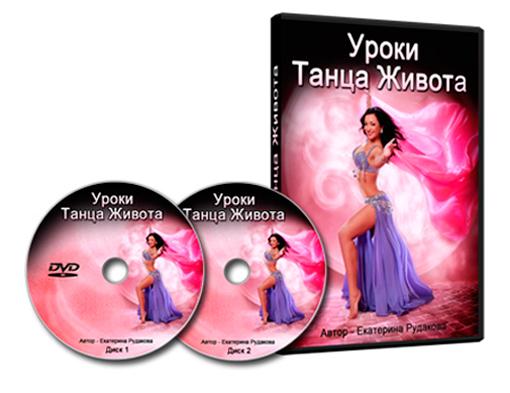 Видеокурс Уроки Танца Живота скачать бесплатно торрент